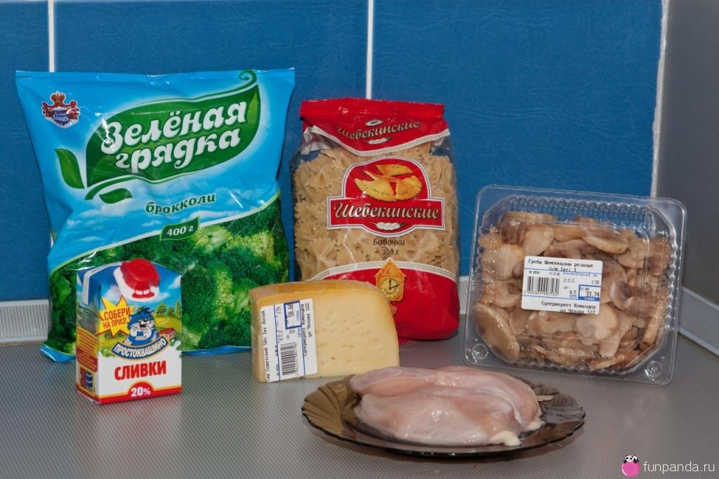 Печенье картошка рецепт фото без сгущенки